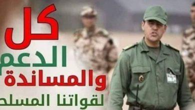 """Photo of القيادة العامة للقوات المسلحة المغربية معبر الكركرات أصبح الآن مؤمنا بشكل كامل""""بلاغ"""""""