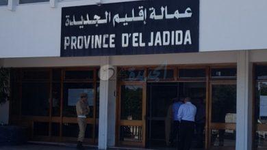 Photo of عامل إقليم الجديدة يطلب من رئيس دائرة أزمور توقيف أشغال مشروع إنشاء محطة للوقود