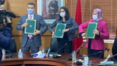 Photo of اتفاقية تروم إلى تقوية مساهمات مغاربة العالم
