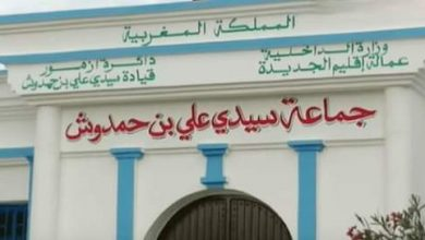 """Photo of جماعة سيدي علي بن حمدوش دائرة أزمور  """"تشكل الإستثناء مند عقود"""""""