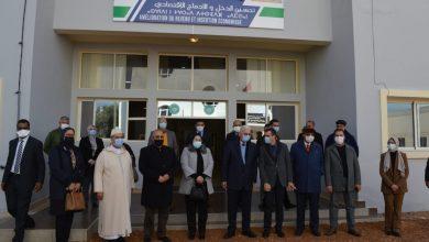 Photo of إعطاء الانطلاقة  لمنصة الإدماج الاقتصادي للشباب بسيدي بنور .
