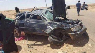 Photo of عاجل :حادثة سير مميتة بالطريق الساحلية جماعة سيدي علي بنحمدوش