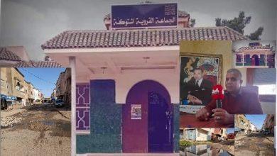 "Photo of رئيس جماعة اشتوكة يتهم  لاراديج بالاقصاء ووضع منطقته خارج الخريطة المغربية ""فيديو"""