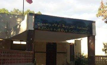 Photo of توقيف موظف جماعي  بأولاد رحمون  على خلفية  الاتهام بالنصب والاحتيال