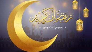 "Photo of الأربعاء أول أيام رمضان بعد متم شهر شعبان "" هيئة التحرير أزمور24 تبارك  لكم بالمناسبة """