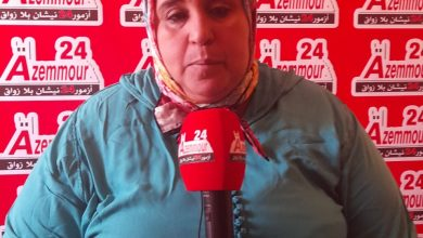 Photo of سيدة من أزمور  تتهم مساعد اداري للباشا  بالتزوير وتوجه نداءها الى الملك*فيديو*