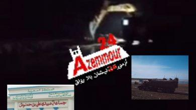 Photo of جرافة وشاحنات تقوم بسرقة الرمال ليلا بشاطىء عائشة البحرية …أين هي السلطات ؟*فيديو توصلنا به ْ*