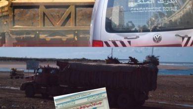 "Photo of رمال شاطيء للا عائشة البحرية تستنزف عن طريق السرقة في ""غفلة ""من السلطات والدرك البيئي"